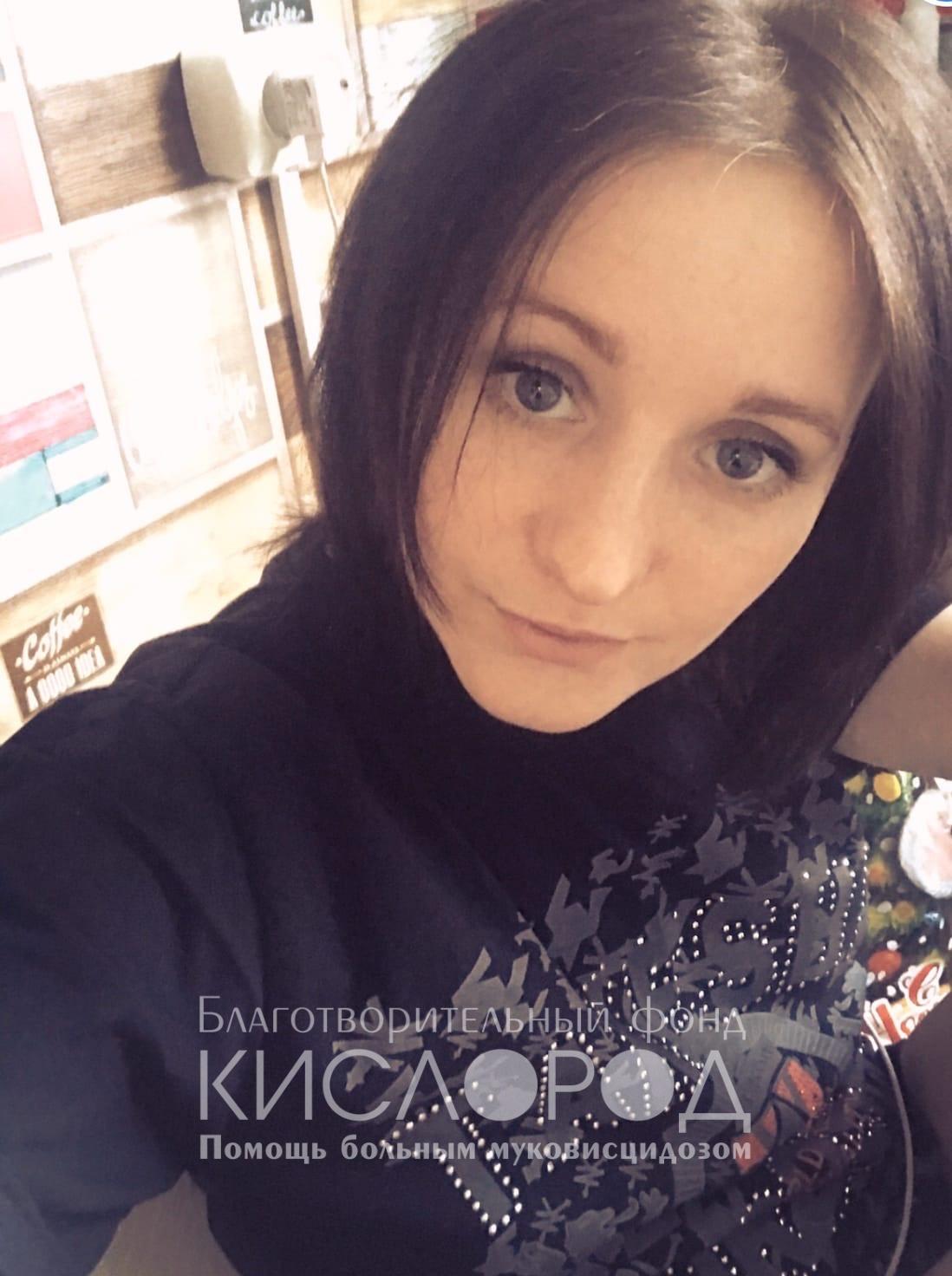 Заставка для - Ксюша Трофимова