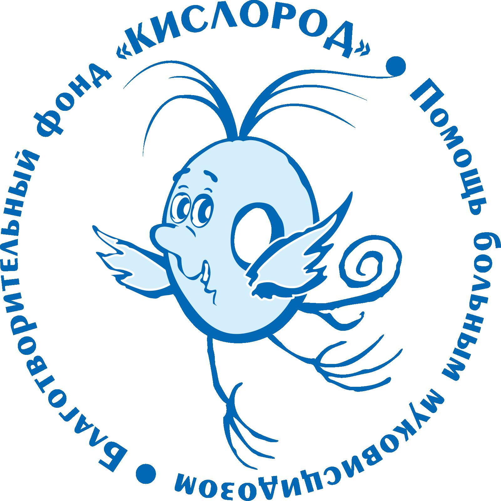 Заставка для - БФ «Кислород» 2021