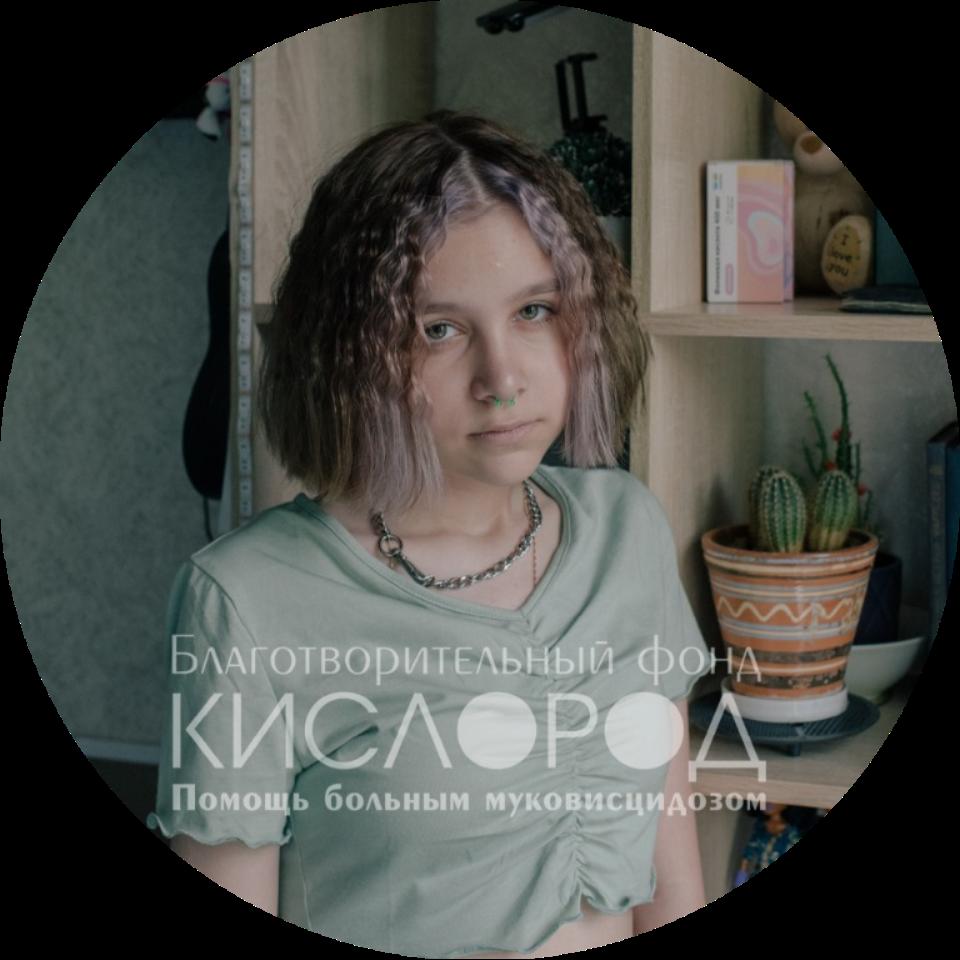 Заставка для - Вика Киселёва